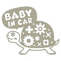 imoninn BABY in car ステッカー 【パッケージ版】 No.53 カメさん (グレー色)
