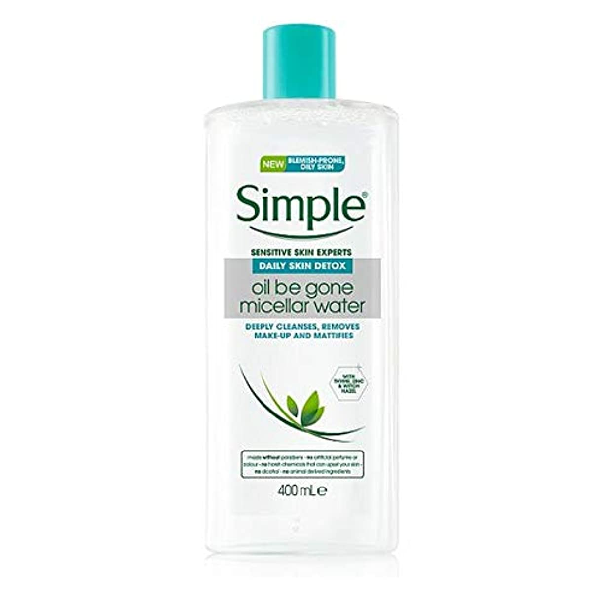 [Simple] シンプルOilbegoneミセルの水の肌面400ミリリットル - Simple Oilbegone Micellar Water Skin Face 400 Ml [並行輸入品]
