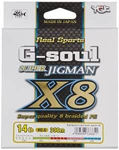 YGKよつあみ リアルスポーツ G-soul スーパージグマン X8 200m 0.6号 10mX5色 (ygk-336613)
