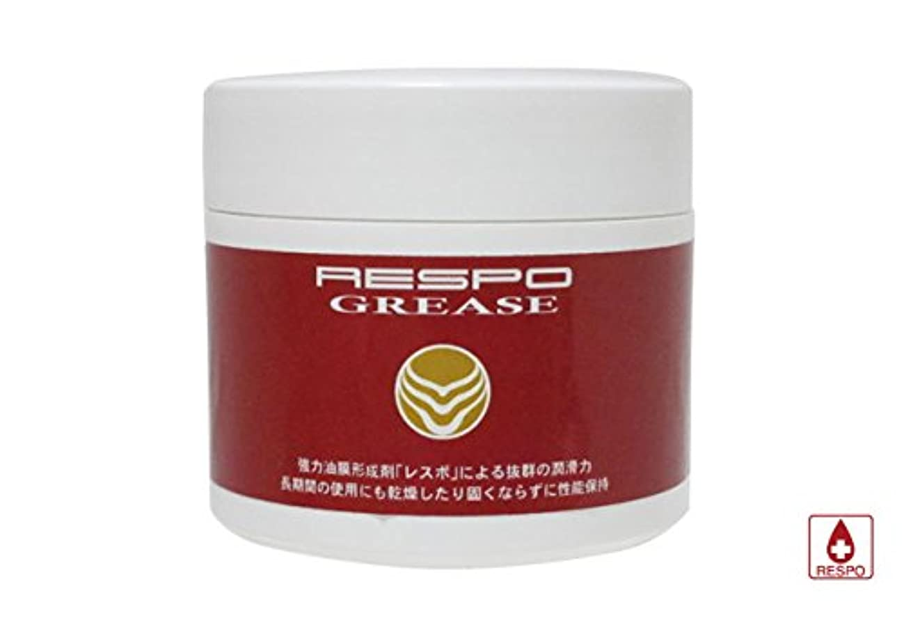 気分が悪い基礎理論文房具RESPO(レスポ) 【正規品 /2年間保証】 RESPO GREASE 100g