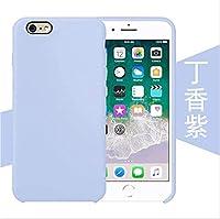 シリコンケースブラックの高級オリジナルケース、iPhone のために,ライラック,ForiPhone78
