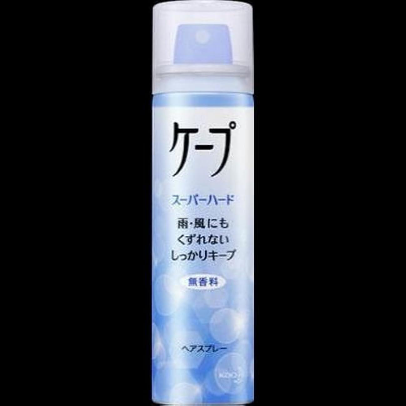 規模新聞密度【まとめ買い】ヘアスプレーケープ スーパーハード 無香料 小50g ×2セット