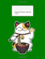 "Composition Notebook - Wide Ruled: Lucky Cat Ramen Cute Japanese Noodles Food Luck Charms Gift - Green Blank Lined Exercise Book - Back To School Gift For Students, Kids, Teens, Boys, Girls - 7.5""x9.75"" 100 pages"