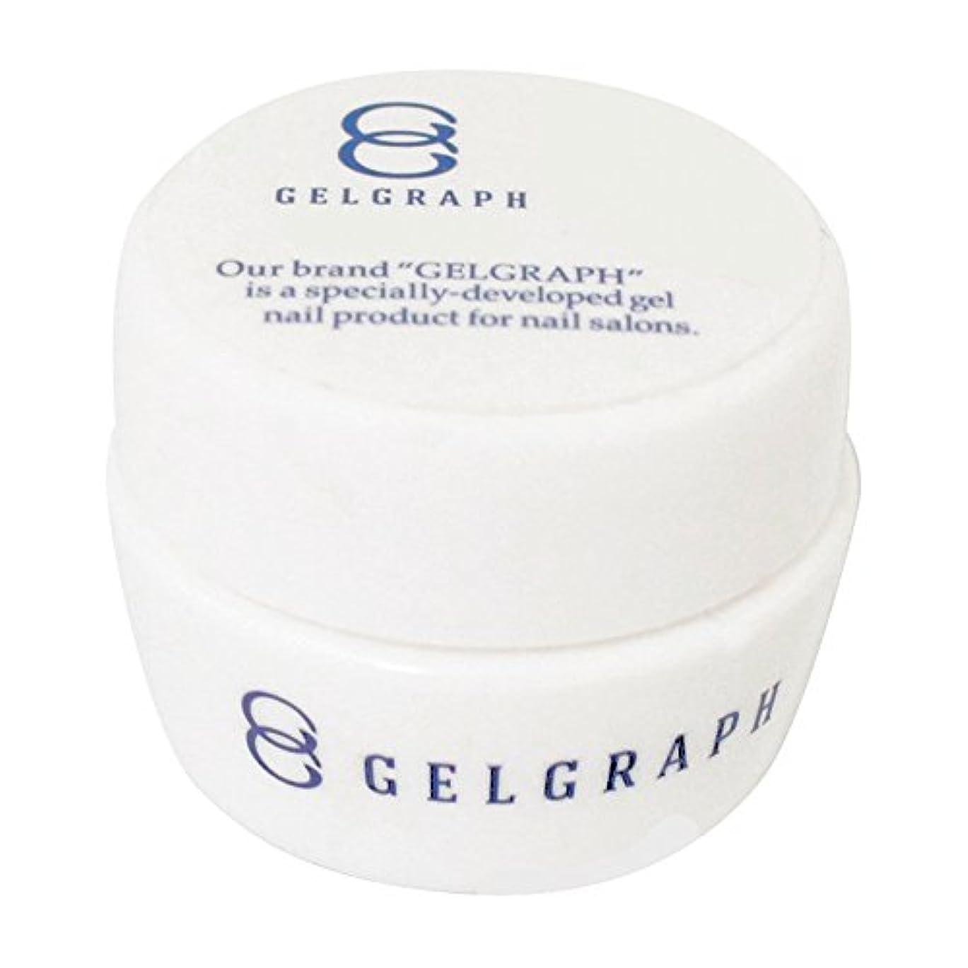 GELGRAPH カラージェル 132SG ジンジャーモヒート 5g UV/LED対応 ソークオフジェル