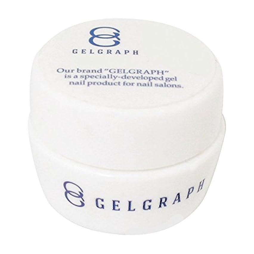 嫌がる魚純度GELGRAPH カラージェル 020GP-n クリームソーダ 5g UV/LED対応 ソークオフジェル