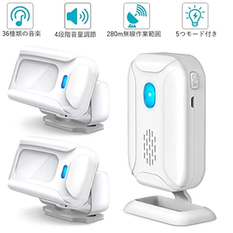 Govee 人感センサー チャイム 人感チャイムセット ドア窓チャイム ワイヤレスチャイム 赤外線センサー 防犯 インターホン ナイトライト 5つモード 4段階の音量 36種類の呼出音楽 AC電池 2個送信機 1個受信機 日本語取扱説明書