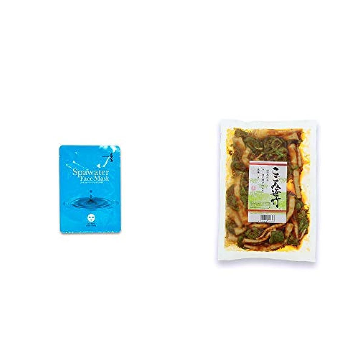 青写真偽食事[2点セット] ひのき炭黒泉 スパウォーターフェイスマスク(18ml×3枚入)?こごみ笹竹(250g)