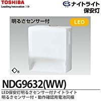 【TOSHIBA】東芝LED保安灯ナイトライト明るさセンサー付動作確認用電池同梱    NDG9632(WW)