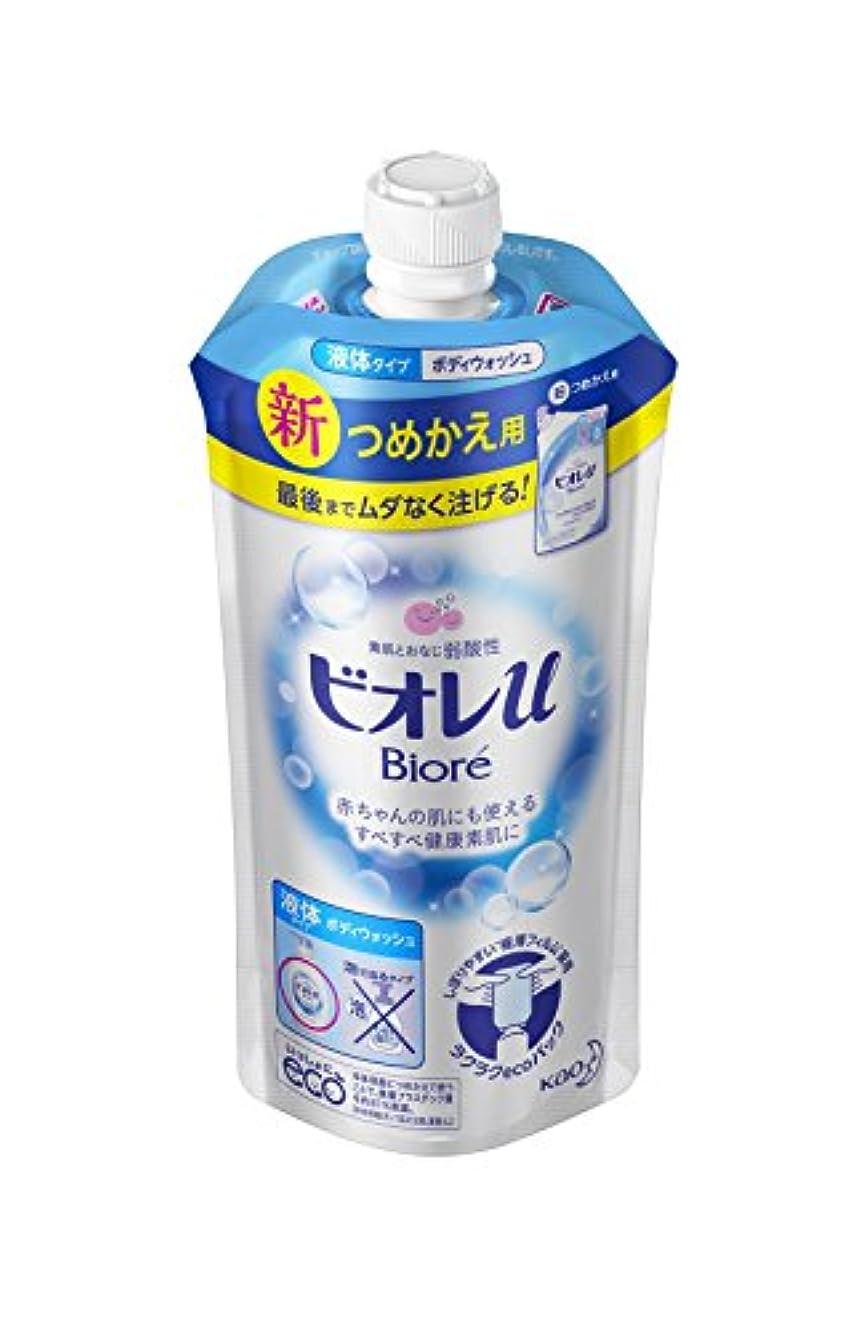 だらしない塩同化するビオレu プレーン つめかえ用