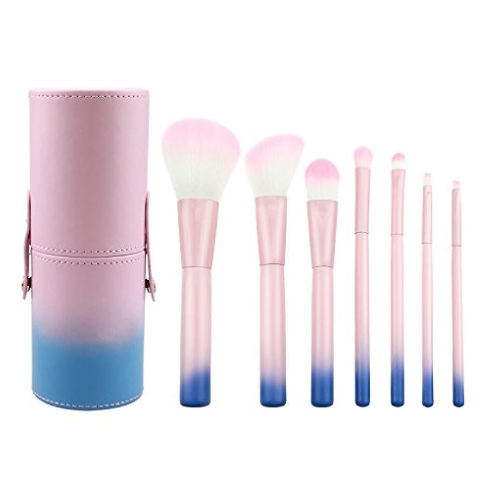 ウィンク彫刻アジア化粧筆 メイクブラシセット 化粧ブラシ セット コスメ ブラシ 収納ケース付き ピンク