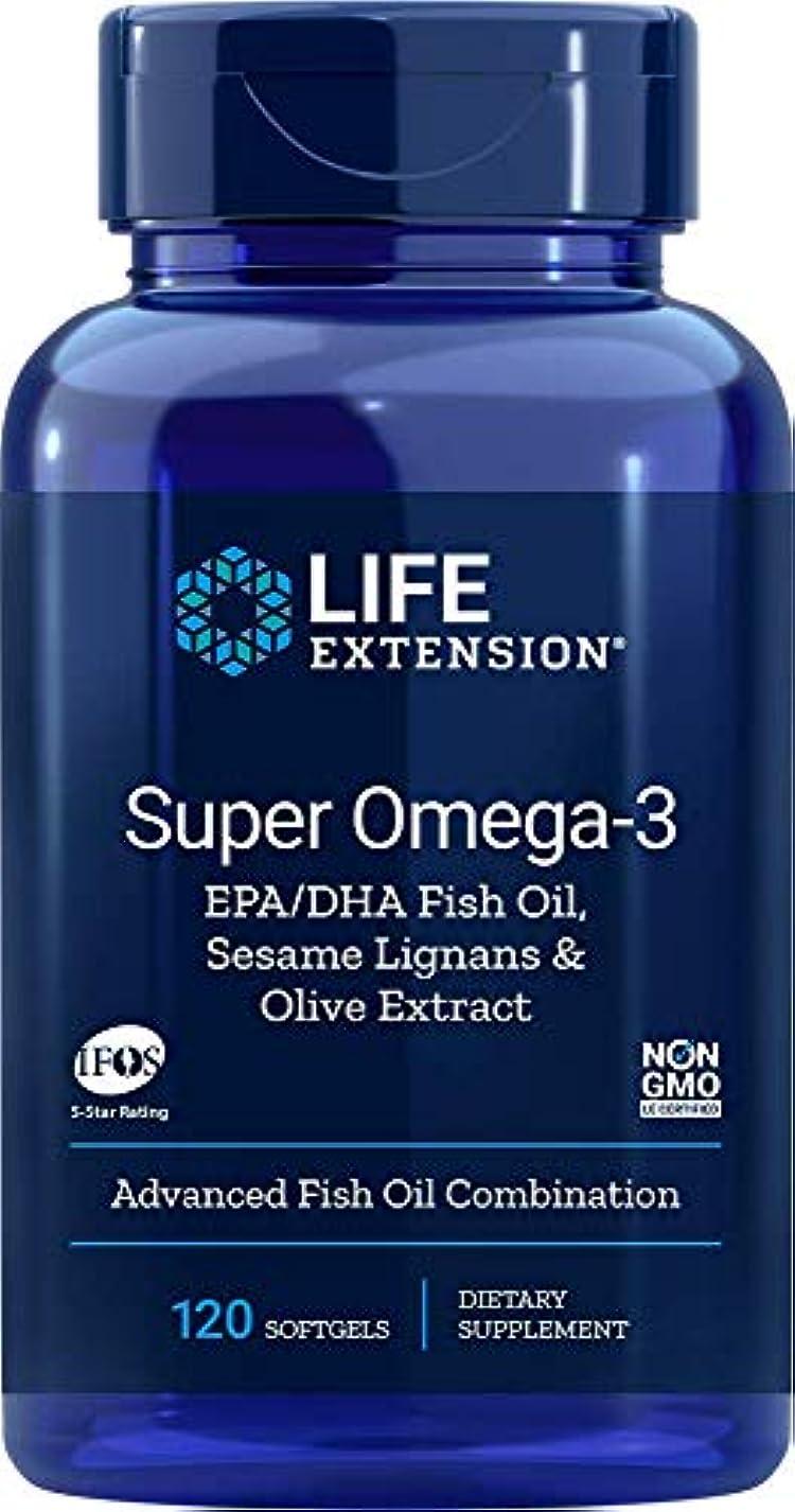 必要性なぜなら衰えるスーパーオメガ3 EPA?DHA 120ソフトカプセル (海外直送品)