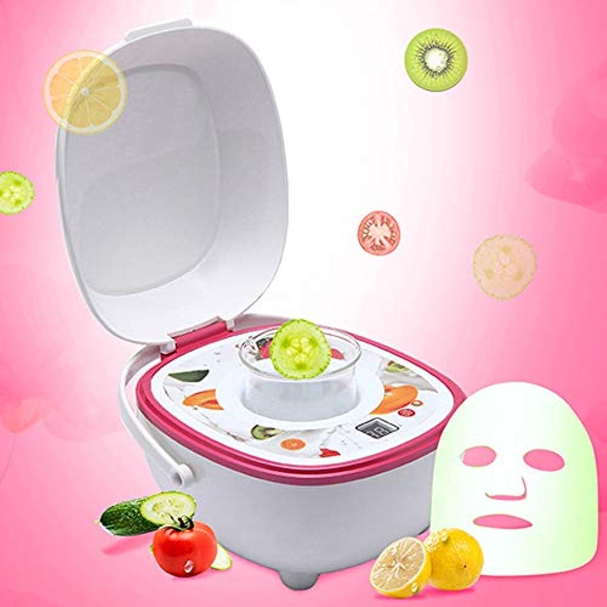 中国所有権同情的DIY の顔のスキンケアマシン、マスク自動フルーツマシンマスク、野菜自然マスクとコラーゲン美容楽器ミニ蒸し顔,White