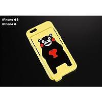 音量アップ iPhone 6S / 6 シリコン スマートフォン スピーカーケース 「サウンドケース」 くまモン×イエロー 「リンゴ持つくまモン」