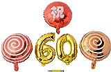 誕生日 還暦 飾りつけセット バルーン 数字 バースデー 風船 ふうせん お祝い 60歳 ゴールド おしゃれ ギフト プレゼント