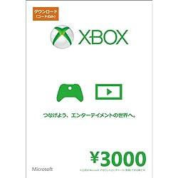 Xbox プリペイドカード 3000円 デジタルコード 【旧 Xbox ギフトカード】 [オンラインコード]