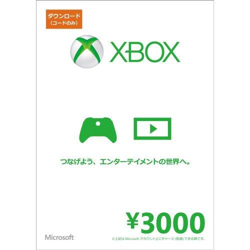 Xbox プリペイドカード 3000円 デジタルコード 【旧 Xbox ギフトカード】 [オンライン...