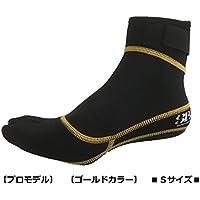 SANDBLOCK サンドソックス 【プロモデル】【ゴールドカラー】 ■Sサイズ■ …
