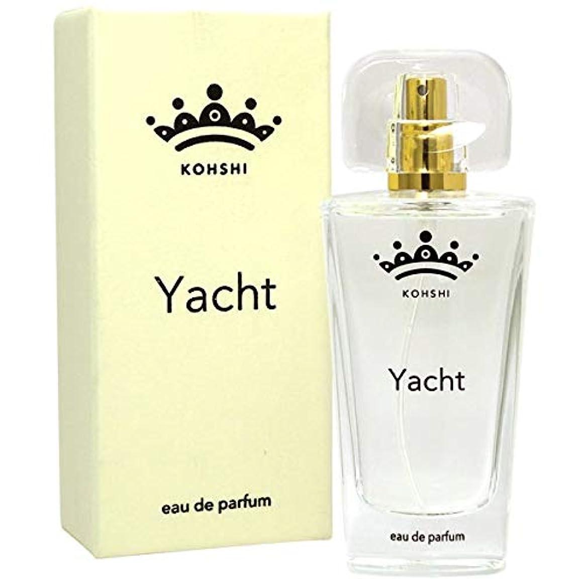 心理的に告白する前文【KOHSHI】 Yacht EDP SP 50ml 香師06