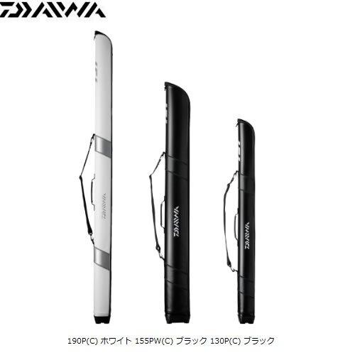 ダイワ ロッドケース ライトロッドケース 155P(C) ブラック
