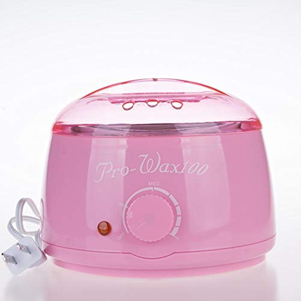 縫うオペレーター一次ワックスウォーマー、フェイシャル&ビキニエリア&脇の下用ポータブル電気脱毛キット-温かい電気ワックスヒーター、美容用ワックス、,ピンク