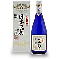 梵 日本の翼 純米大吟醸 720ml 【専用カートン入り】