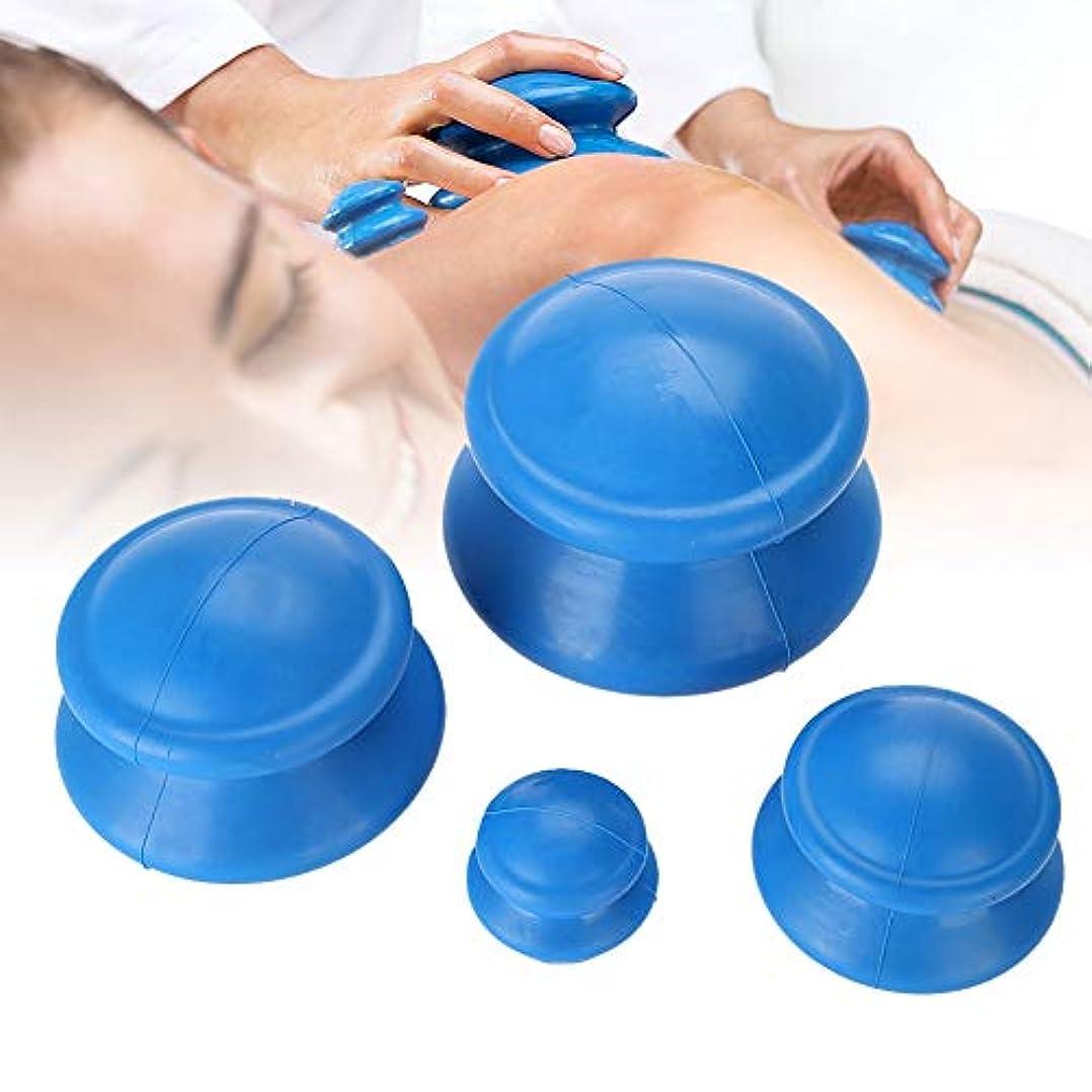 盆高音普遍的な4pcsシリコン真空カップ、ポータブルカッピングヘルスケアマッサージ製品血流を刺激し、疲労を緩和する