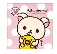リラックマ ウォッシュタオル ピンク りらっくま たおる RILAKKUMA サンエックス ゆるキャラ 生活雑貨 キャラクター グッズ タオル かわいい 4030-226