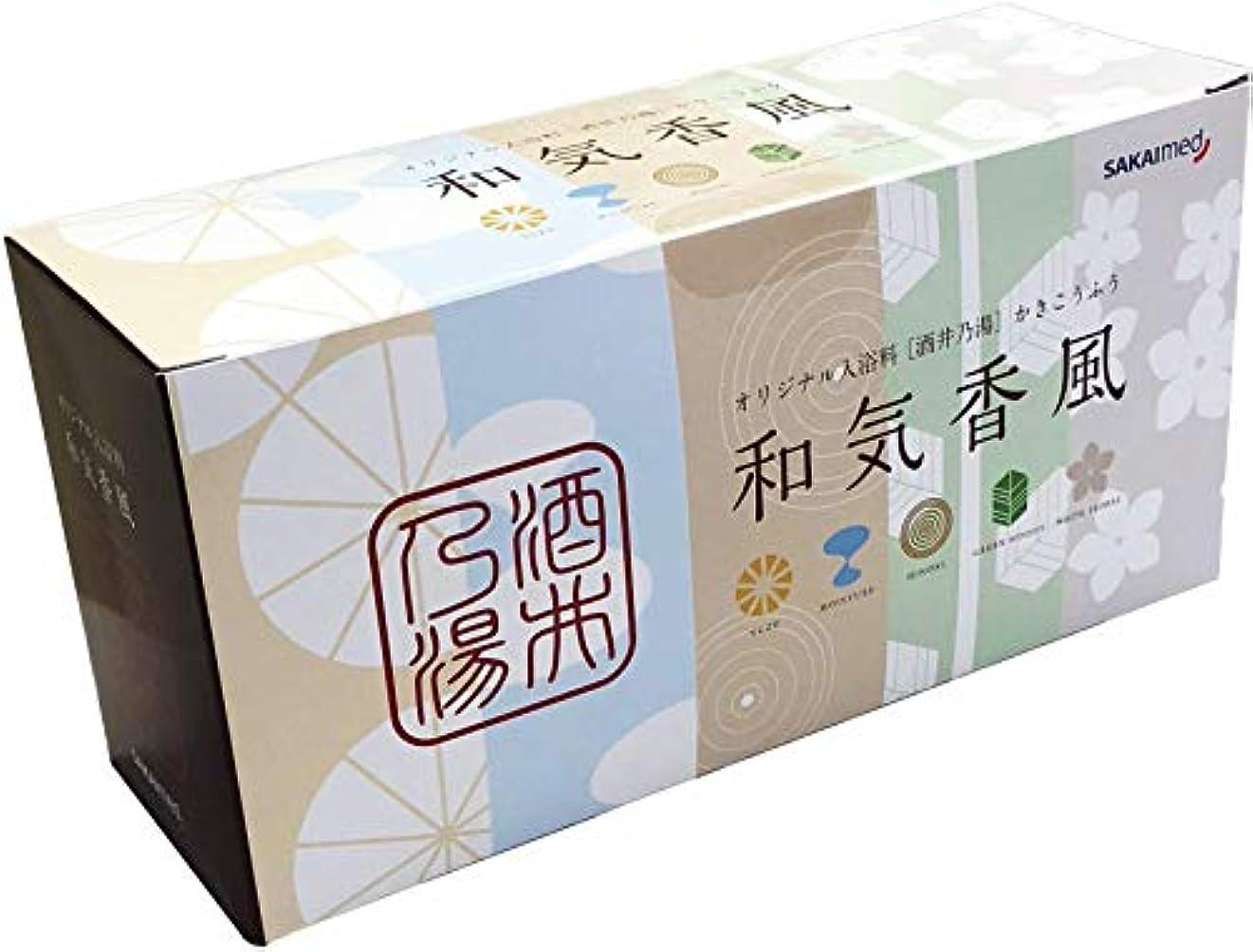 ラリー降雨着実に酒井之湯 和気香風 介護浴槽で使用できる入浴剤(パパイン酵素配合 入浴剤)30包(5種類の香×6包)