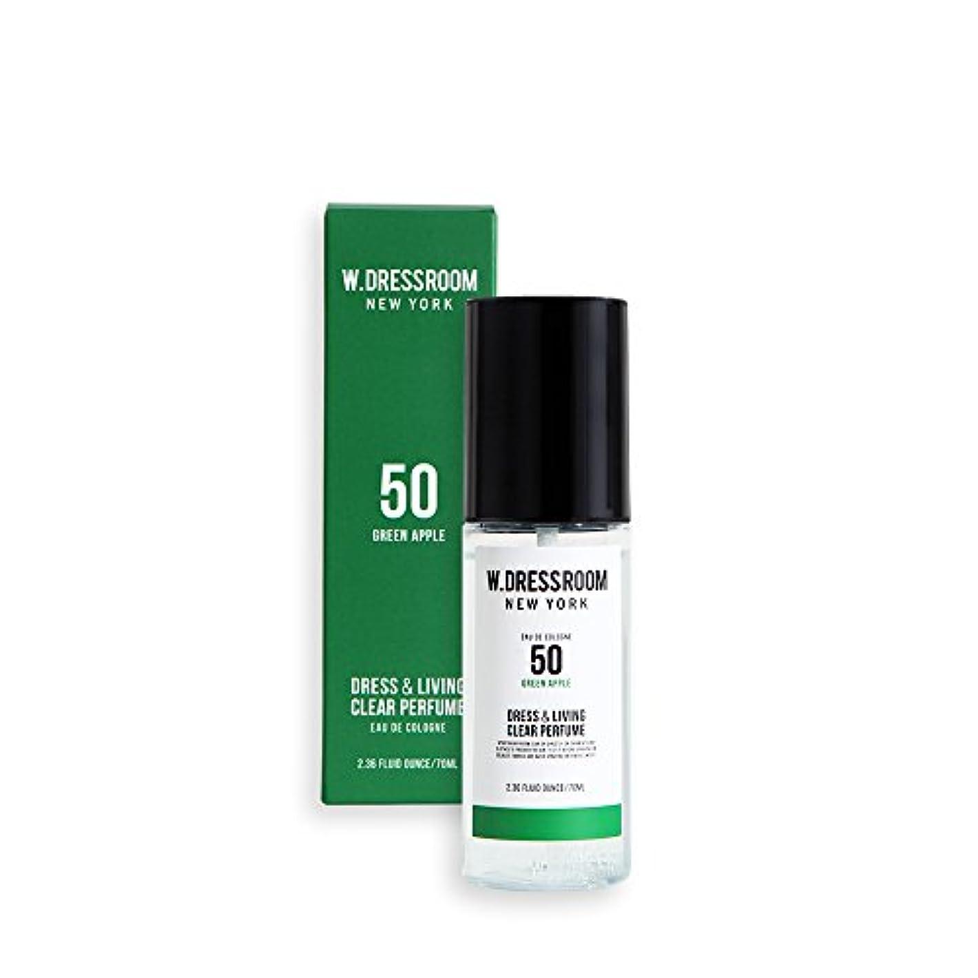 ハンマーボイドおしゃれじゃないW.DRESSROOM Dress & Living Clear Perfume 70ml/ダブルドレスルーム ドレス&リビング クリア パフューム 70ml (#No.50 Green Apple) [並行輸入品]
