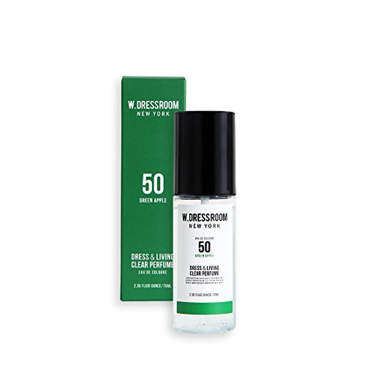 知事見捨てられた妻W.DRESSROOM Dress & Living Clear Perfume 70ml/ダブルドレスルーム ドレス&リビング クリア パフューム 70ml (#No.50 Green Apple) [並行輸入品]