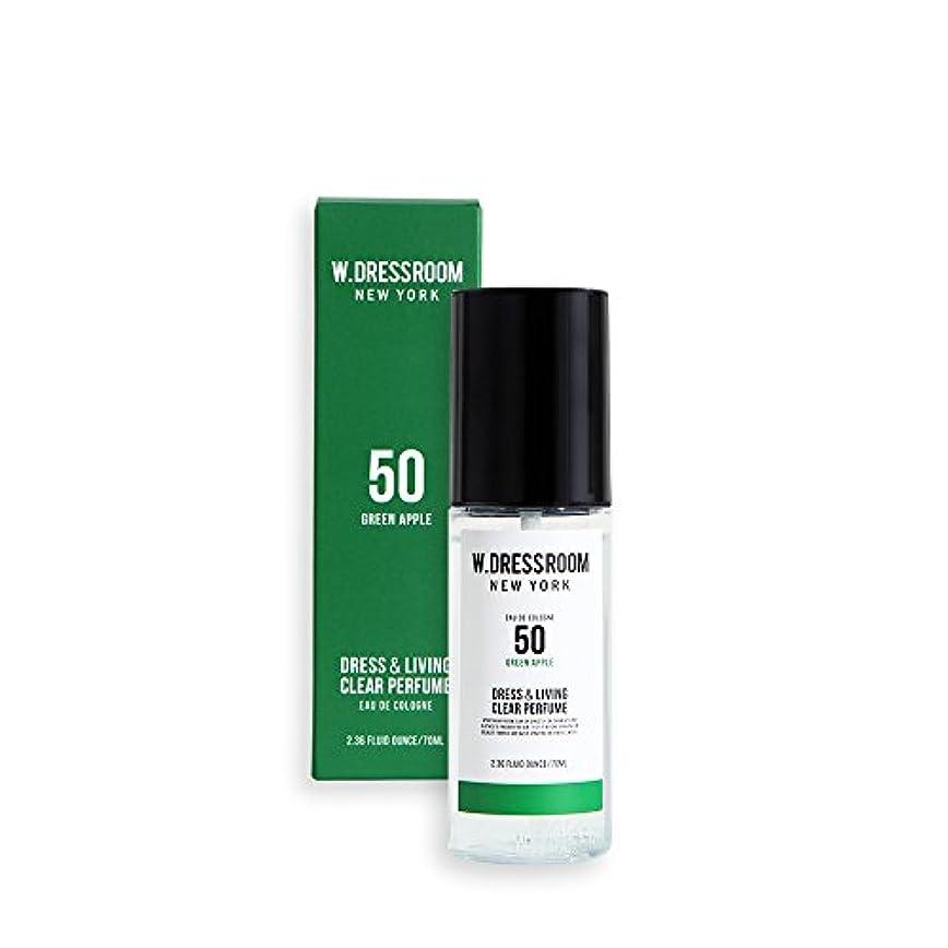 壊れたのスコア欺くW.DRESSROOM Dress & Living Clear Perfume 70ml/ダブルドレスルーム ドレス&リビング クリア パフューム 70ml (#No.50 Green Apple) [並行輸入品]