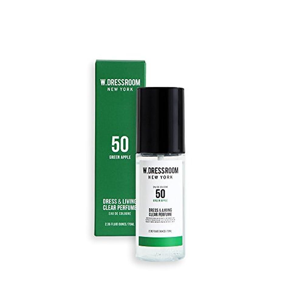 船員空のの頭の上W.DRESSROOM Dress & Living Clear Perfume 70ml/ダブルドレスルーム ドレス&リビング クリア パフューム 70ml (#No.50 Green Apple) [並行輸入品]
