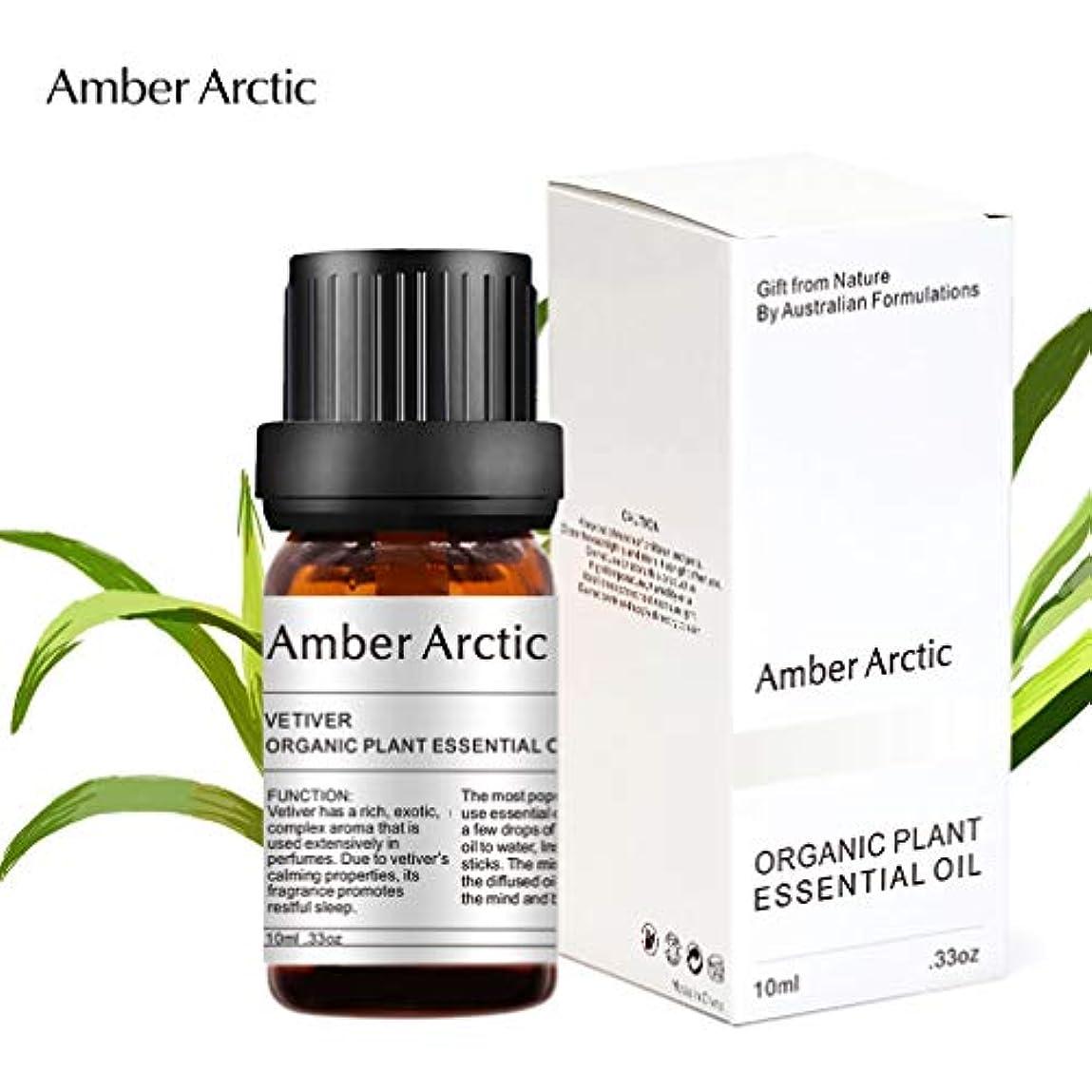 マイクロ雄大な男Amber Arctic ベチバー エッセンシャル オイル、100% ピュア 天然 アロマテラピー ベチバー オイル スプレッド 用 (10ML) ベチバー