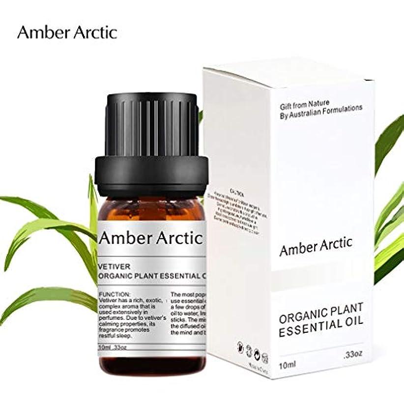気を散らすアラバマ通信するAmber Arctic ベチバー エッセンシャル オイル、100% ピュア 天然 アロマテラピー ベチバー オイル スプレッド 用 (10ML) ベチバー