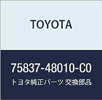 TOYOTA (トヨタ) 純正部品 バックドアフィニッシュ カバー RH (BLACK) ハリアー/HYBRID,NULL 品番75837-48010-C0