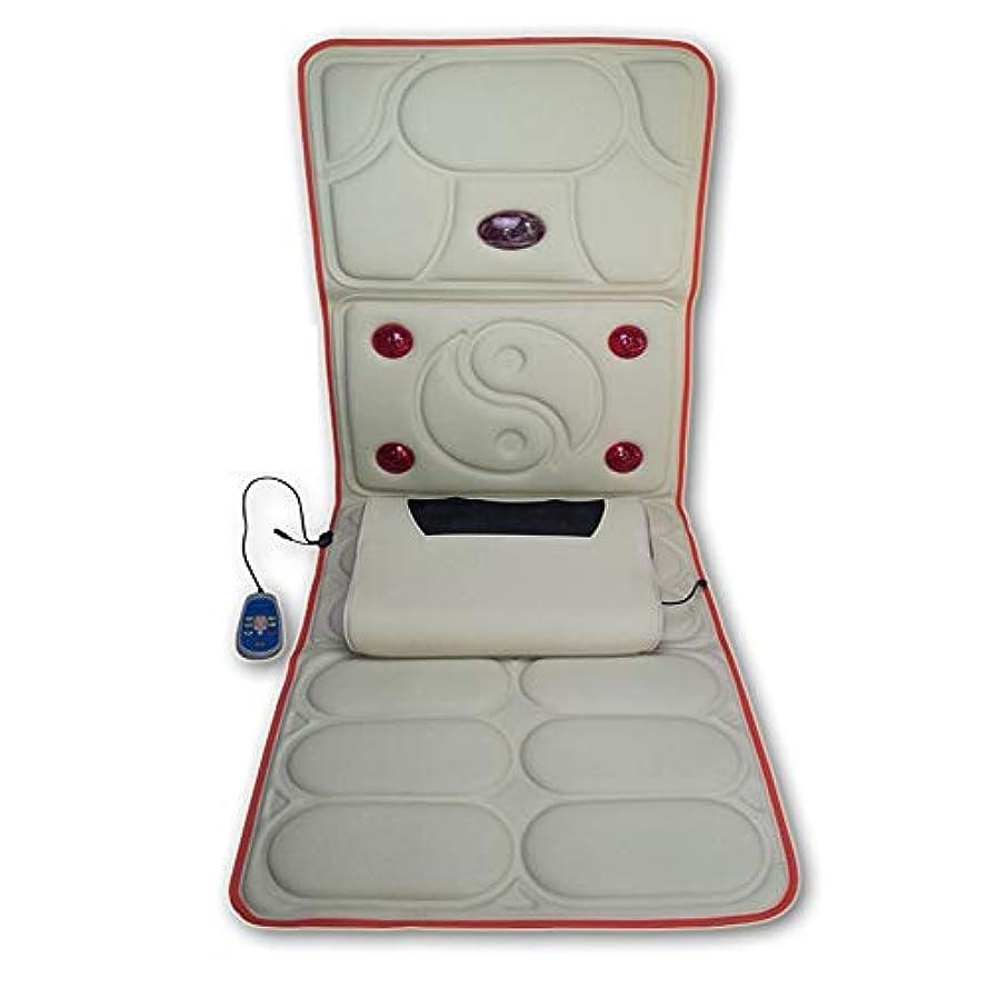 入る大胆な安全でないベッドマットレス遠赤外線暖房セラピーネック裏マッサージリラクゼーションバイブヘルスケアマッサージャー電動バイブレーター,白