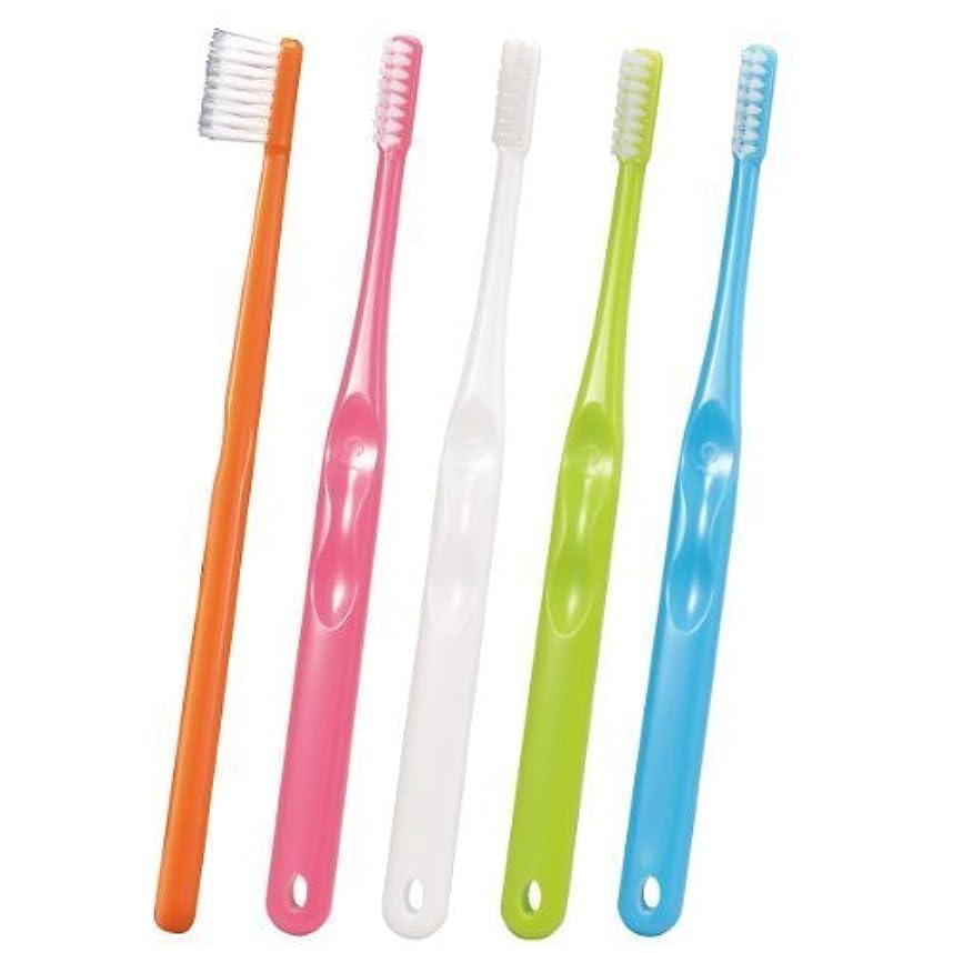 お風呂を持っているモスと闘うCi 900 超先細+ラウンド毛(2列歯ブラシ) MSやややわらかめ 25本入り (カラー指定不可)