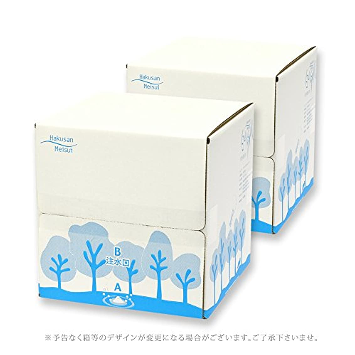 一元化するすみませんケーブルカー[2CS] 白山命水 BIBOX 10L×2箱