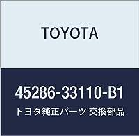 TOYOTA (トヨタ) 純正部品 ステアリングコラム カバー UPR (SHADOW GRAY) ハリアー 品番45286-33110-B1