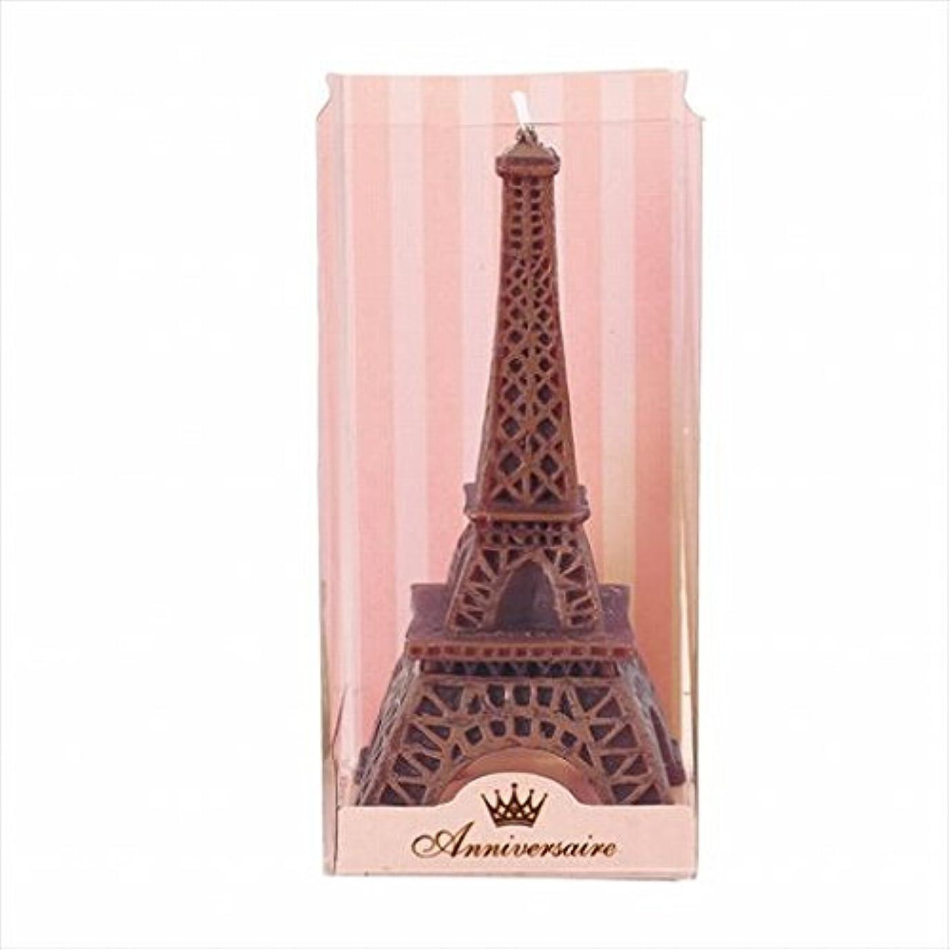 飽和する健全自信があるカメヤマキャンドル( kameyama candle ) エッフェル塔キャンドル 「 チョコレート 」