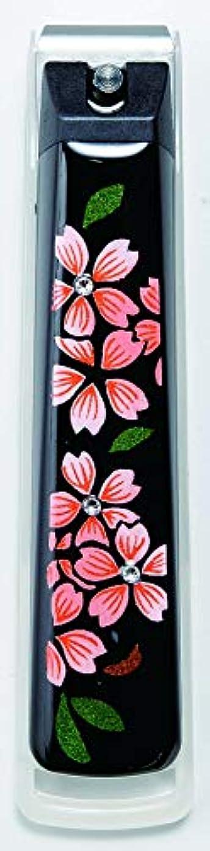 アレンジ筋そよ風蒔絵爪切り スワロフスキー桜 紀州漆器 貝印製高級爪切り使用