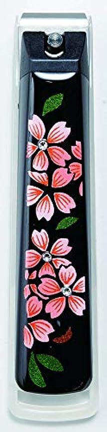 バラバラにする流産ソフトウェア蒔絵爪切り スワロフスキー桜 紀州漆器 貝印製高級爪切り使用