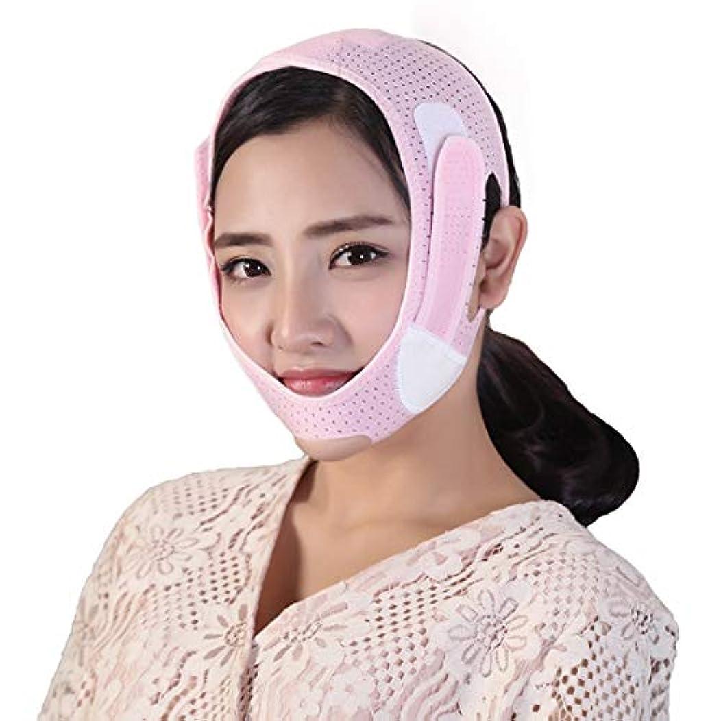 本物ベットくつろぎZWBD フェイスマスク, フェイスリフティングマスクマスク包帯小v顔アーティファクトマスクリフティング二重あご