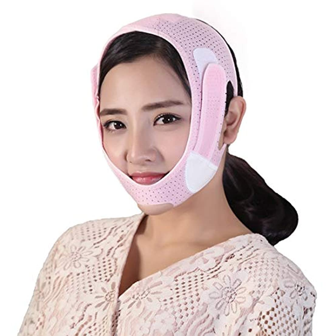 装置群れ球状ZWBD フェイスマスク, フェイスリフティングマスクマスク包帯小v顔アーティファクトマスクリフティング二重あご