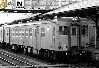 TOMIX Nゲージ 2483 キハ52-100 (首都圏色・後期形) (T)