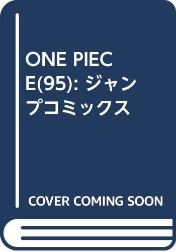 ONE PIECE(95): ジャンプコミックス