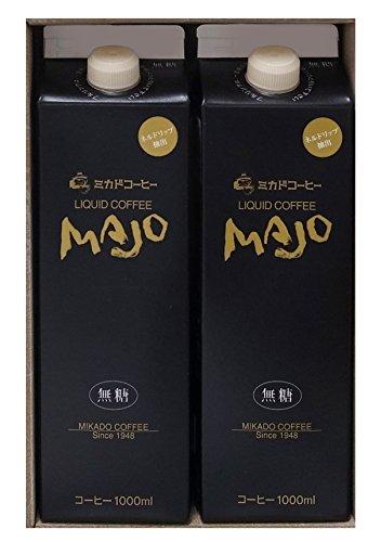MAJOリキッドコーヒー無糖2本 C-10