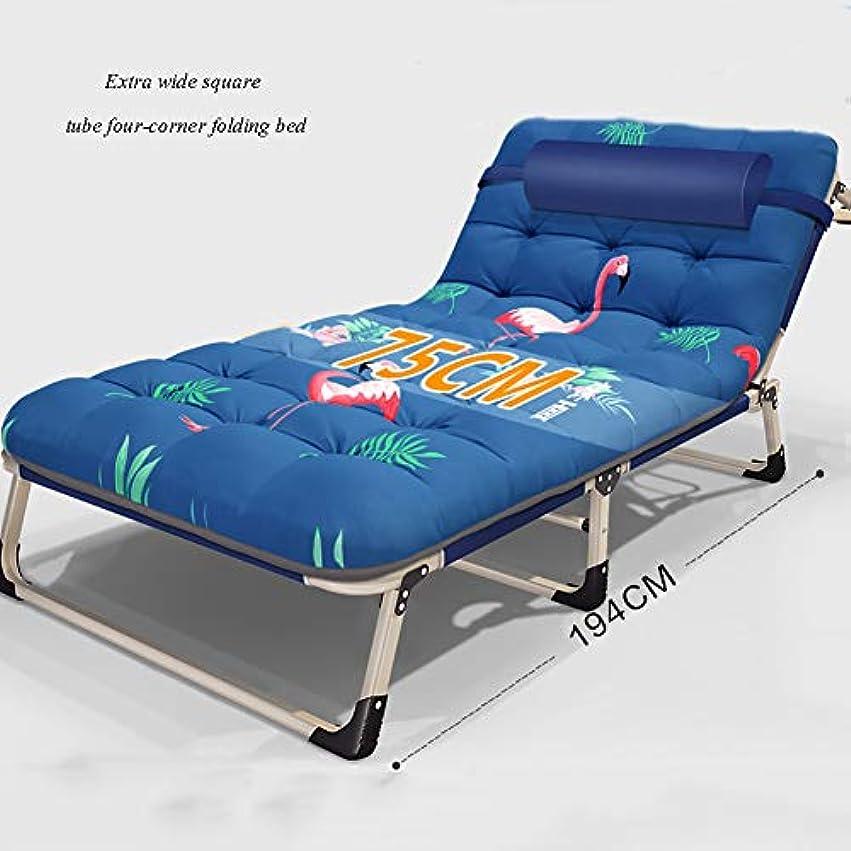 呪い炭素足枷多機能家庭用折りたたみベッド大人ランチ休憩シエスタラウンジオフィスシンプルポータブル背もたれ調整シングルベッド