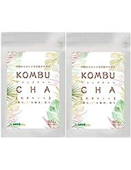 【 seedcoms シードコムス 公式 】コンブチャ (約6ケ月分/180粒) 紅茶キノコ 酵母と乳酸菌配合