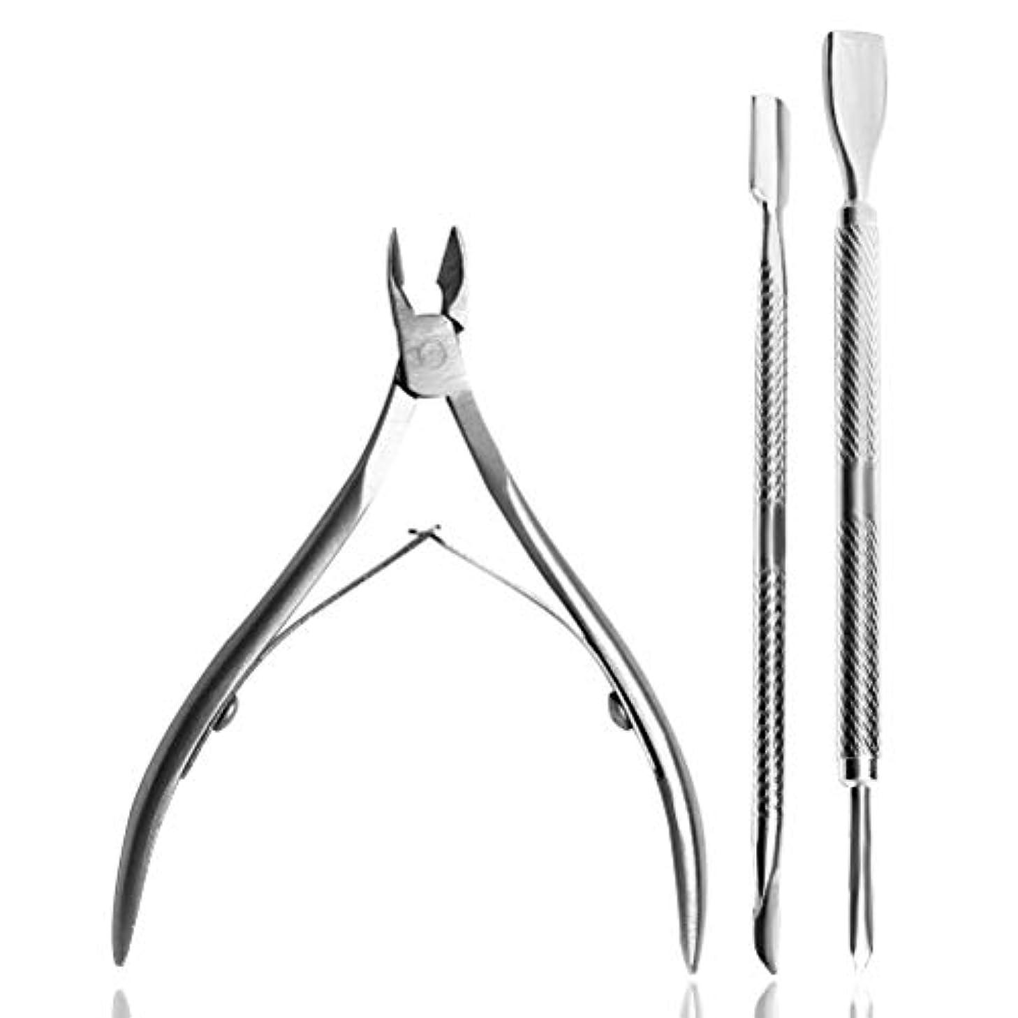 さようなら複製書くキューティクルリムーバー 医療用グレード ステンレス キューティクルニッパー 甘皮リムーバー マニキュア ペディキュア & 美容 ツール 爪 足爪 用